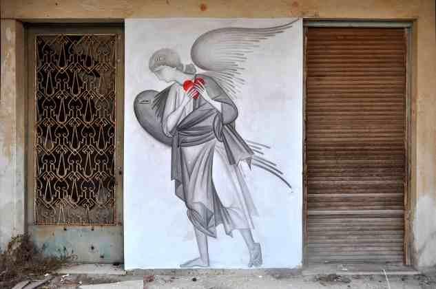muralnotitle1_633_420